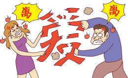 男方失联女方起诉离婚可以吗?