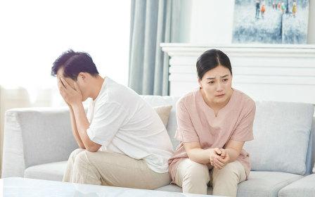 重婚認定要注意什么