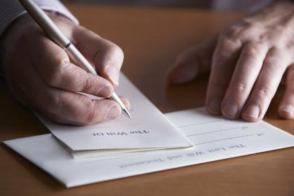 自書遺囑公證的法律規定