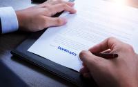 債權人申請破產的程序