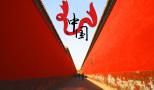 最新中國法定婚齡