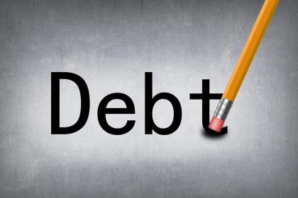 多人擔保債務怎么分