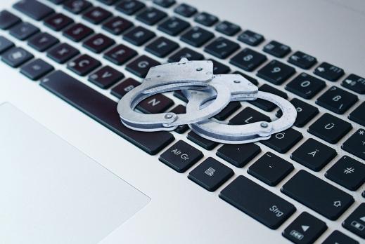 網絡犯罪的危害