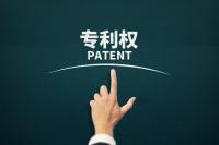 專利相似度多少算侵權