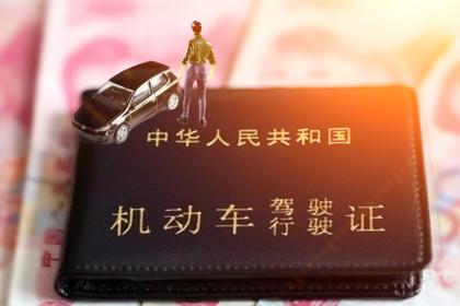 吊銷駕照的法律規定