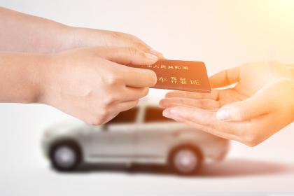新交規駕駛證使用須知