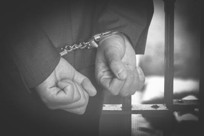 刑法學犯罪特征