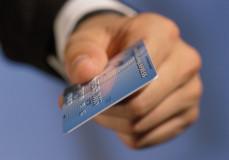 信用卡套現手續費用