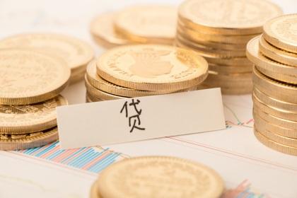 民间借贷年利率怎么算