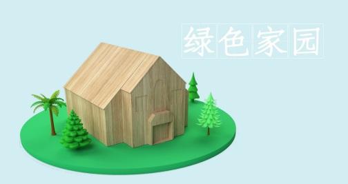 2021廣州居住證辦理條件