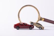 交通事故伤残鉴定程序怎么走