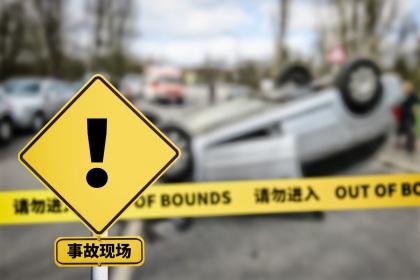 交通事故扣分吗